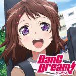 「BanG Dream!」第6話「作っちゃった!」まとめ・感想。「香澄語は理解不能です」