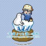 2018年冬アニメランキングトップ10【にじだらランキング】覇権アニメだらけの神クール。