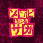 2018年覇権アニメランキングトップ20【にじだらランキング】