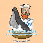 アニメ・ゲーム公式・声優の2019年エイプリルフールネタまとめ。